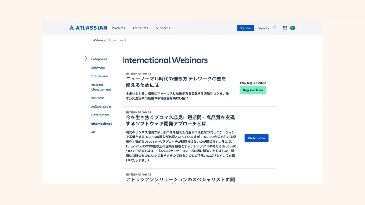 Atlassian-Webinars